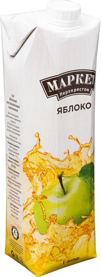 Сок Маркет Перекресток Яблочный 1л