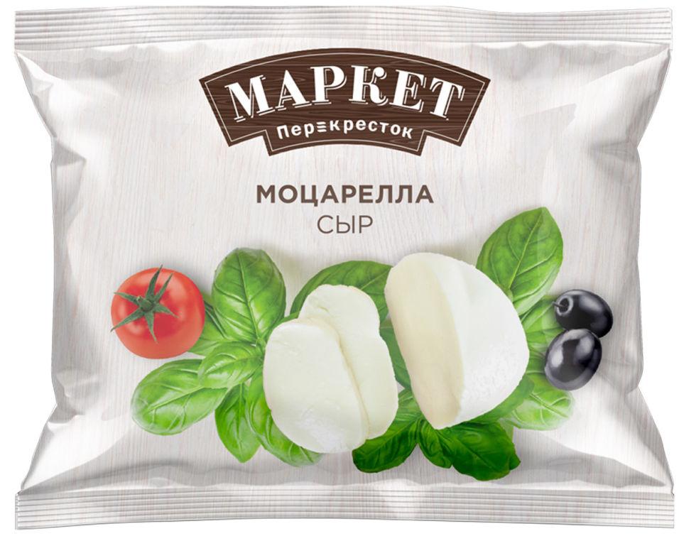 Отзывы о Сыре Маркет Перекресток Моцарелла 45% 130г