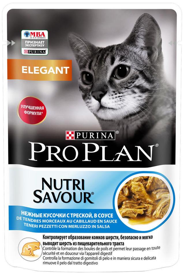 Корм для кошек Pro Plan Nutri Savour Derma Plus с треской в соусе 85г
