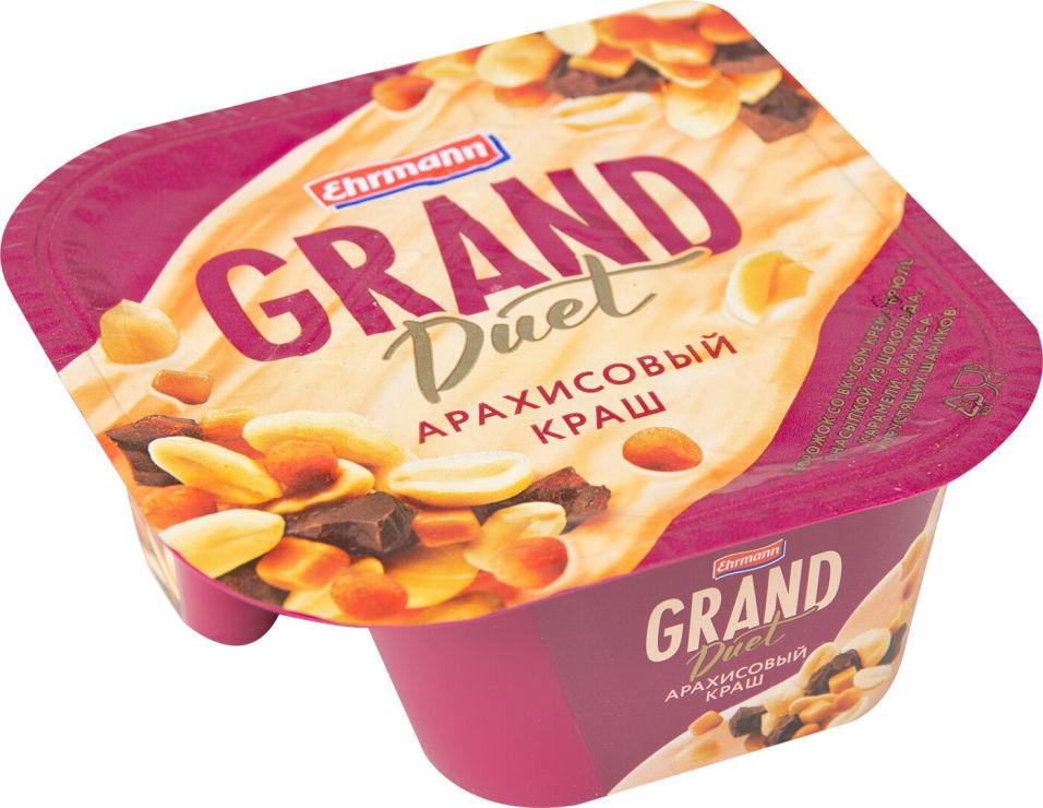 Отзывы о Десерте творожном Grand Duet Арахисовом краш 8.1% 135г