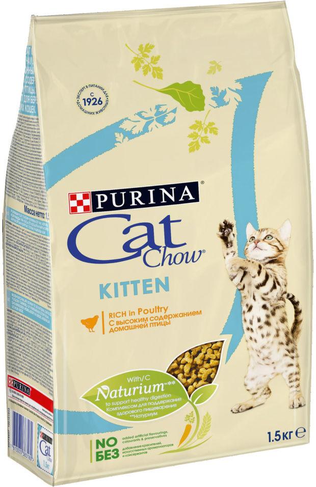 Отзывы о Сухом корме для котят Cat Chow Adult с домашней птицей 1.5кг