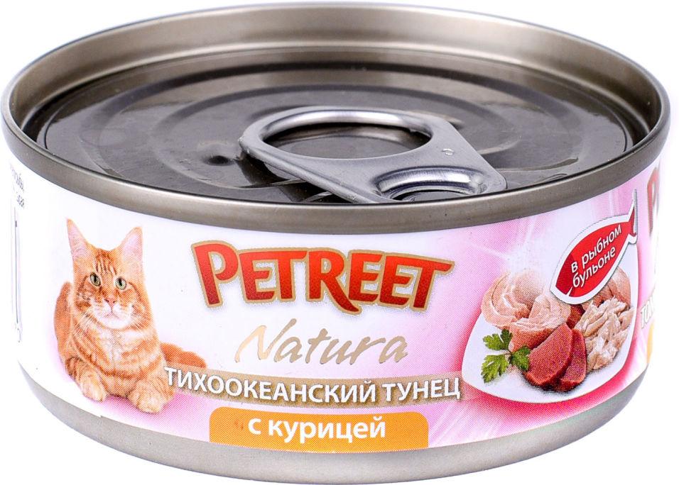 Корм для кошек Petreet консервы кусочки тихоокеанского тунца с курицей в рыбном бульоне 70г