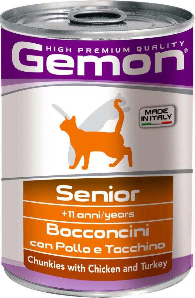 Корм для кошек Gemon Cat для пожилых кошек кусочки курицы с индейкой 415г