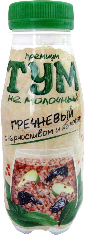 Отзывы о Продукте растительном питьевом Тум Гречневый с черносливом и яблоком 250г