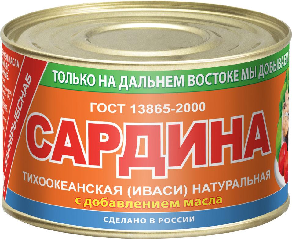 Сардина Примрыбснаб Тихоокеанская 250г - купить с доставкой в Vprok.ru Перекрёсток по цене 57.90 руб.