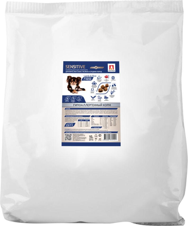 Сухой корм для собак Зоогурман Sensitive Ягненок с рисом 10кг