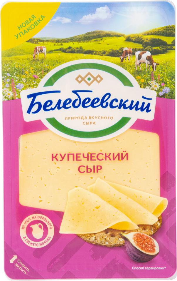 Отзывы о Сыр Белебеевский Купеческий 52% 140г