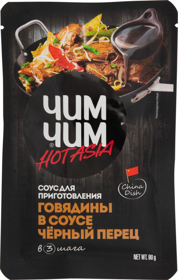 Соус Чим Чим для говядины в соусе черный перец 90г - купить с доставкой в Vprok.ru Перекрёсток по цене 67.90 руб.