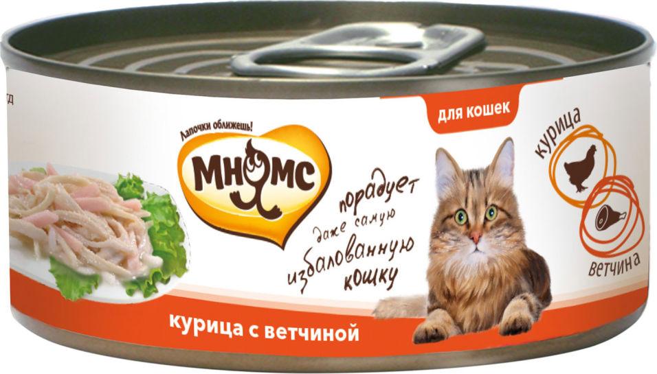 Корм для кошек Мнямс Курица с ветчиной в нежном желе 70г