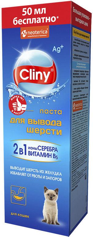 Паста Cliny для вывода шерсти 200мл
