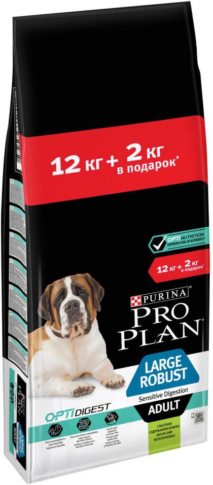 Сухой корм для собак Pro Plan Adult Large Robust Ягненок 12кг+2кг