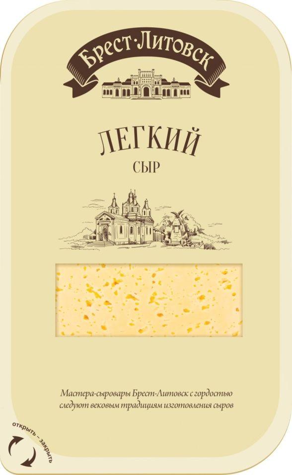 Отзывы о Сыр Брест-Литовск Легкий 35% 150г
