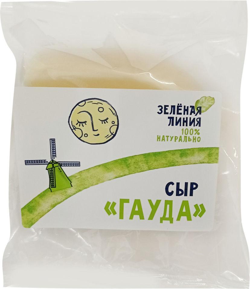 Отзывы о Сыре Маркет Зеленая линия Гауда 45% 0.2-0.3кг