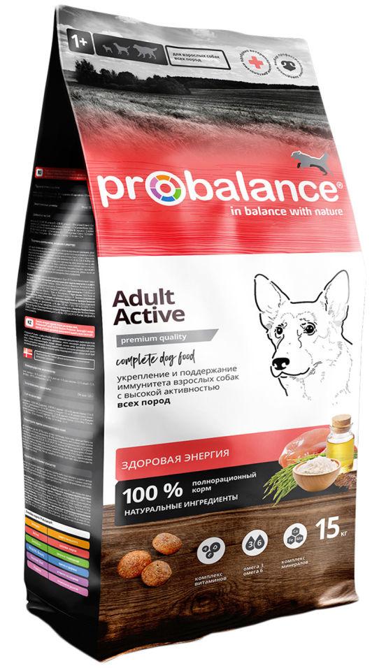 Сухой корм для собак Probalance Adult Active 15кг