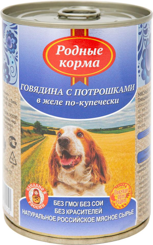 Корм для собак Родные корма Говядина с потрошками в желе по-купечески 410г