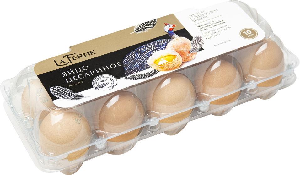 Отзывы о Яйце цесарином La Ferme пищевом 10шт