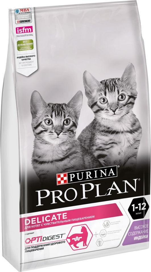 Сухой корм для котят Pro Plan Optidigest Delicate с индейкой 7кг