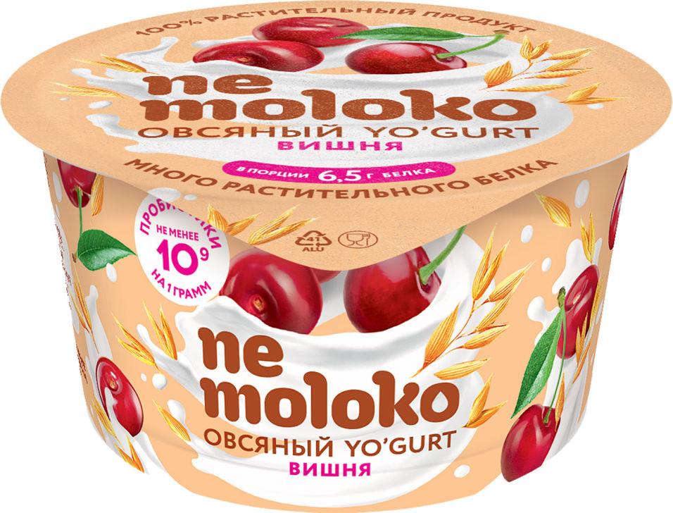 Отзывы о Десерте Nemoloko Овсяном с вишней 130г