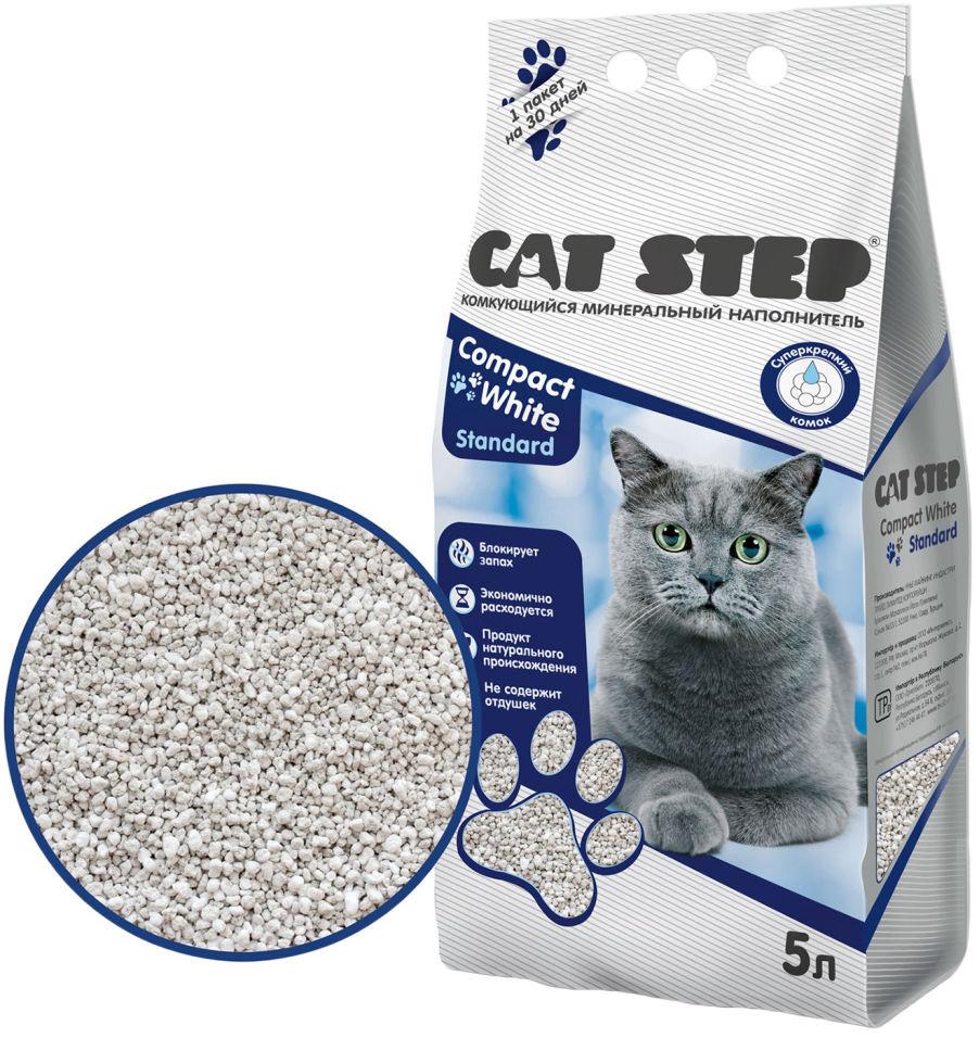 Наполнитель для кошачьего туалета Cat Step Compact White Standart 5л