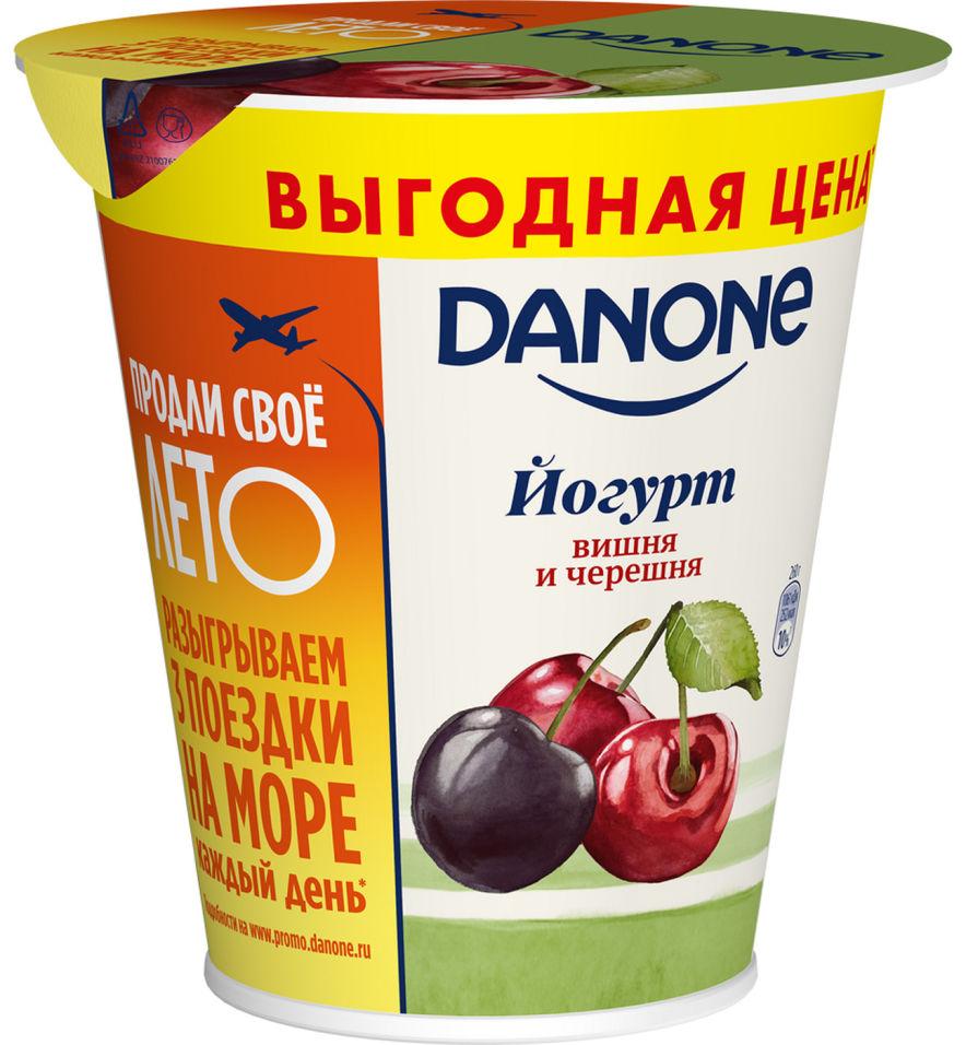 Отзывы о Йогурте Danone Вишня-черешня 2.8% 260г