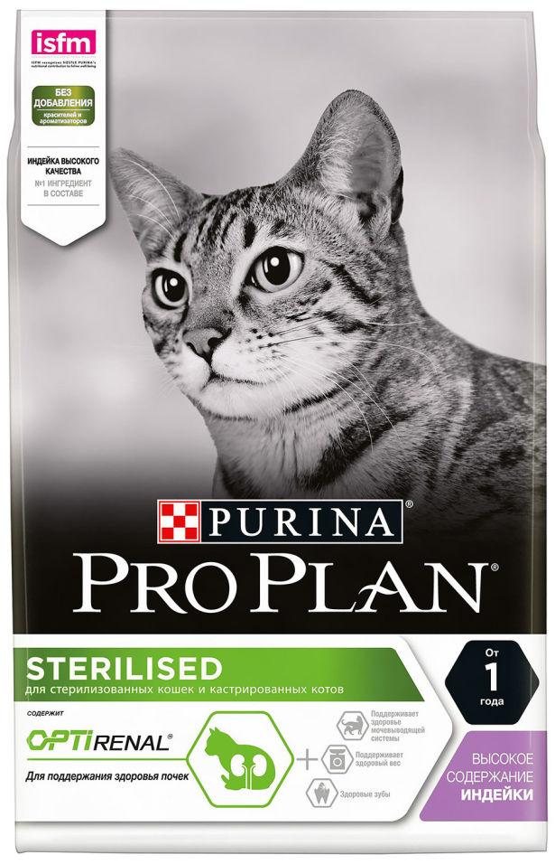 Сухой корм для кошек Pro Plan Sterilised Индейка 3кг