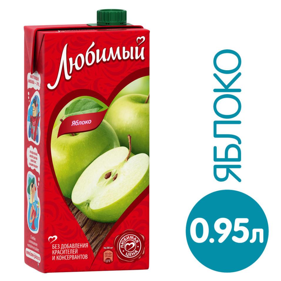 Нектар Любимый Яблоко 1.93л