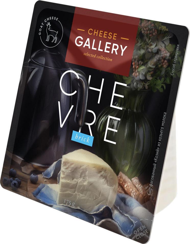 Отзывы о Сыре Cheese Gallery Козьем 50% 175г