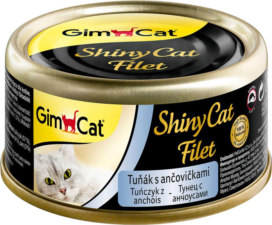 Корм для кошек GimCat ShinyCat Filet из тунца с анчоусами 70г