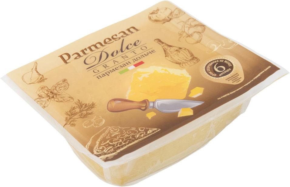 Отзывы о Сыре Dolce Granto Пармезан 40% 0.2-0.4кг