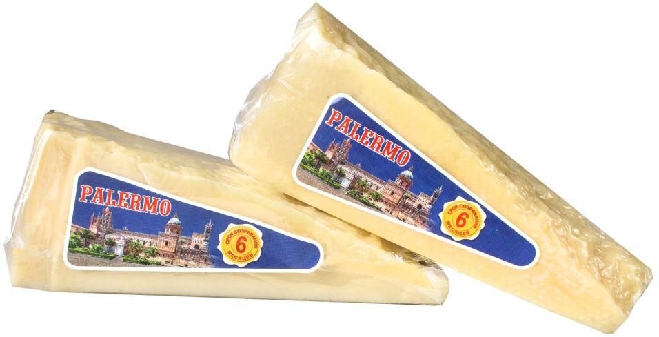 Отзывы о Сыре Palermo 40%