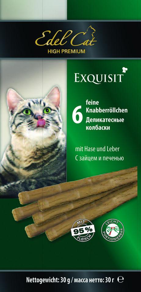 Отзывы о Лакомстве для кошек Edel Cat колбаски с зайцем и печенью 6шт