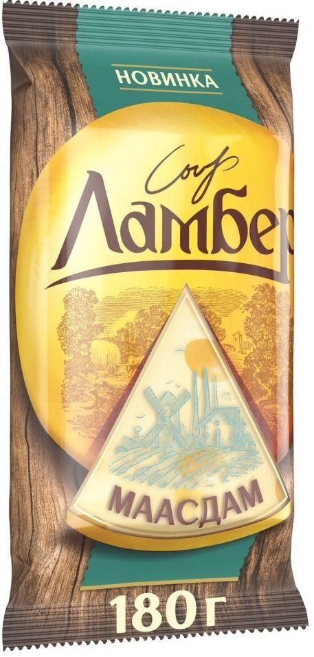 Отзывы о Сыр Ламбер Маасдам 45% 180г