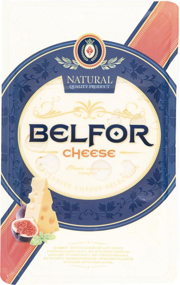Отзывы о Сыре Белебеевском Belfor 45% нарезка 140г