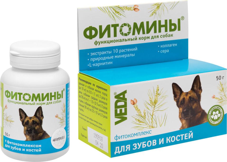 Отзывы о Фитомины для собак Veda для зубов и костей 50г