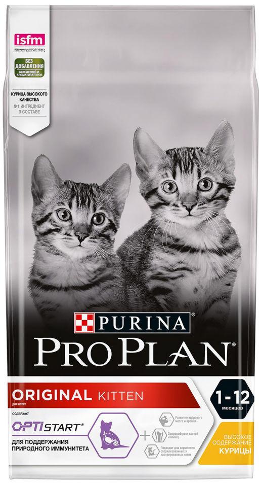 Сухой корм для котят Purina Pro Plan Original Kitten с курицей 1.5кг