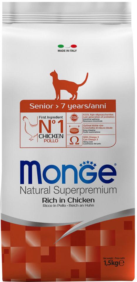 Корм для пожилых кошек Monge Cat Senior 1.5кг