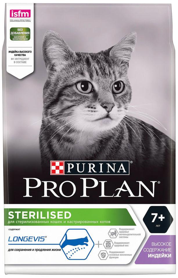 Отзывы о Сухом корме для стерилизованных пожилых кошек Pro Plan Longevis Sterilised 7+ с индейкой 3кг