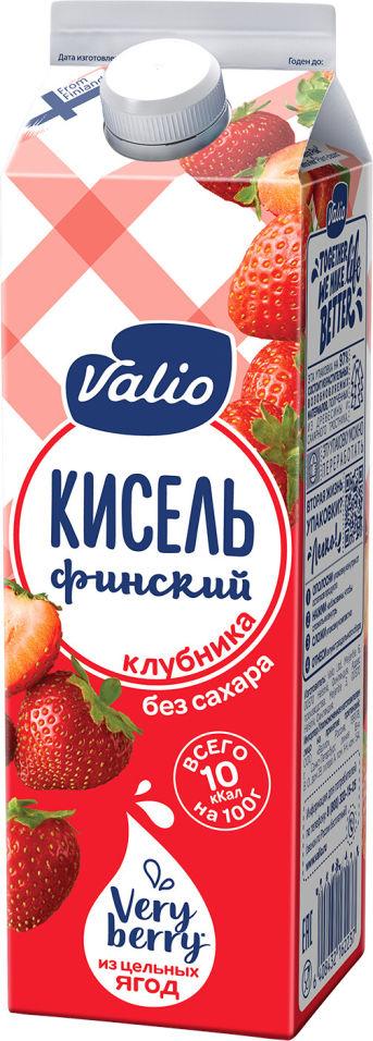 Отзывы о Киселе Valio Клубника без сахара 950г