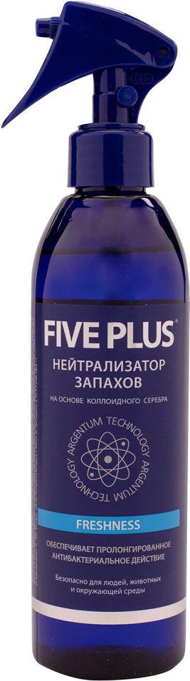 """Отзывы о Нейтрализаторе запахов Five Plus Freshness 350мл - рейтинг покупателей и мнения экспертов о Нейтрализаторы запаха в интернет-магазине """"Перекрёсток Впрок"""""""
