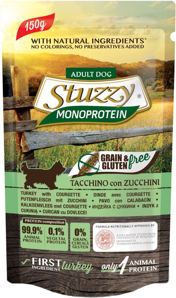 Корм для собак Stuzzy Monoprotein Индейка с цуккини 150г