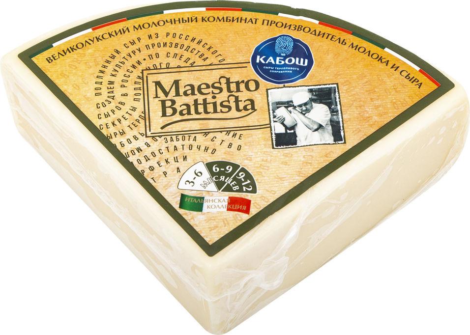 Отзывы о Сыре Кабош Maestro Battista Mezzano 50%