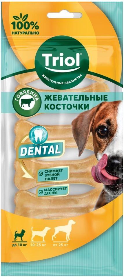 Косточки жевательные Triol Dental 5см
