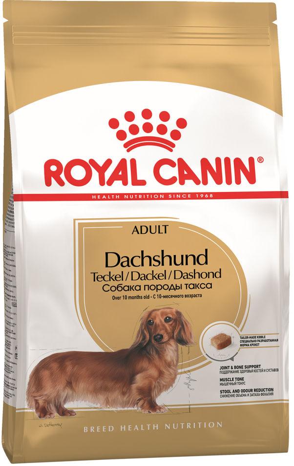 Корм для собак Royal Canin Такса 1.5кг