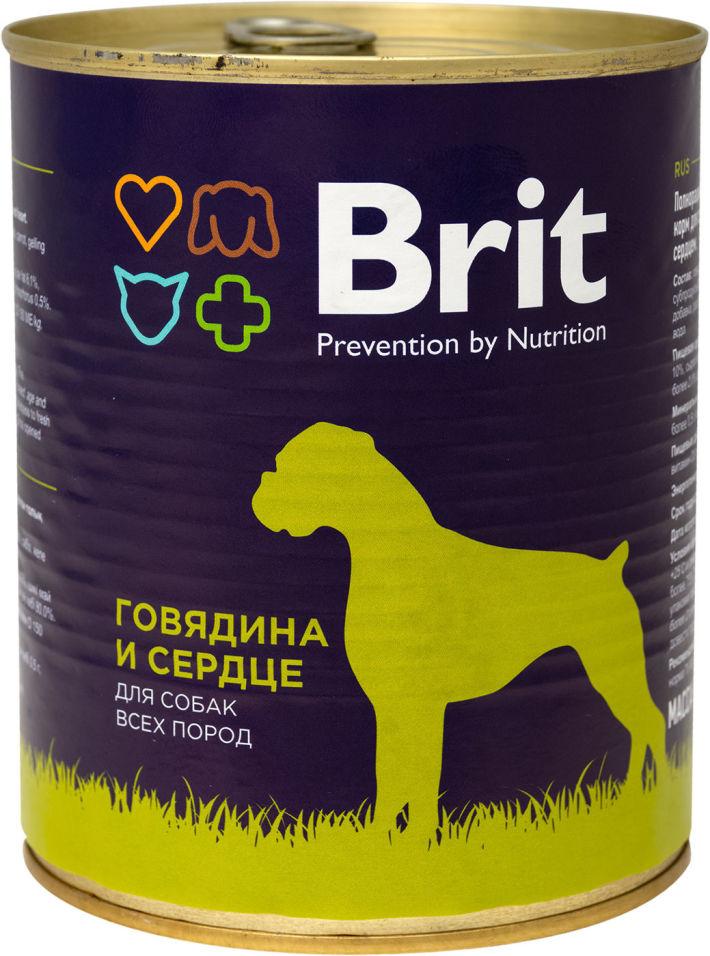 Отзывы о Корме для собак Brit Говядина и сердце 850г