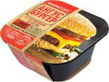 Ангус бургер Мираторг с горчичным соусом 160г