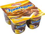 Пудинг Эрмигурт Шоколадный 3.2% 4шт*100г