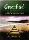 Чай зеленый Greenfield Milky Oolong 20 пак