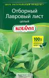 Специя Kotanyi Лавровый лист отборный 5г