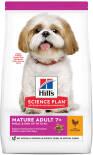 Сухой корм для пожилых собак Hills Science Plan Mature Adult 7+ для мелких пород с курицей 300г