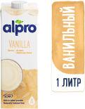 Напиток соевый Alpro Soya Ваниль 1.8% 1л